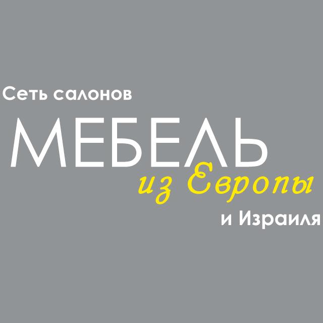"Gala Collezione - HARMONIJA SNA ""Мебель из Европы и Израиля"""